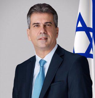 אלי כהן | צילום: משרד הכלכלה והתעשייה